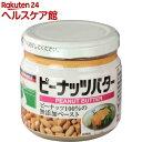 三育フーズ ピーナッツバター(150g)【三育フーズ】