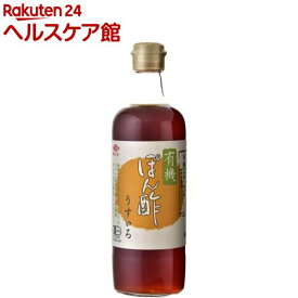 チョーコー醤油 有機ぽん酢 うすいろ(500ml)