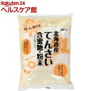ムソー 北海道産てんさい含蜜糖・粉末(500g)【13_k】【rank】