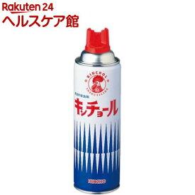 キンチョール ハエ・蚊殺虫剤スプレー(450ml)【more20】【キンチョール】