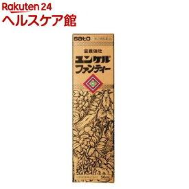 【第2類医薬品】ユンケルファンティ ー(50ml)