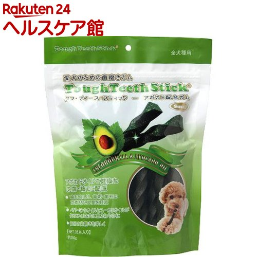 タフ・ティース・スティック アボカド S(35本入)