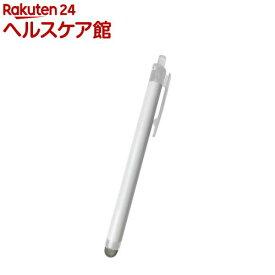 プリンストン ゲーム用タッチペン ホワイト PSA-TPGWH(1コ入)【プリンストン(Princeton)】