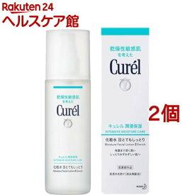 キュレル 化粧水3(リッチ)(150mL*2コセット)【rdkai_03】【キュレル】