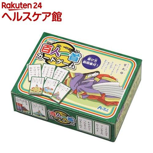 百人一首カードゲーム(CD付)(1セット)