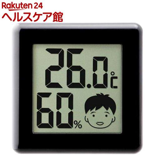 ドリテック デジタル温湿度計 ピッコラ ブラック O-282BK(1コ入)【ドリテック(dretec)】