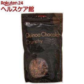有機チョコレートクランチ(300g)【more30】【slide_8】【エルサンクジャポン】