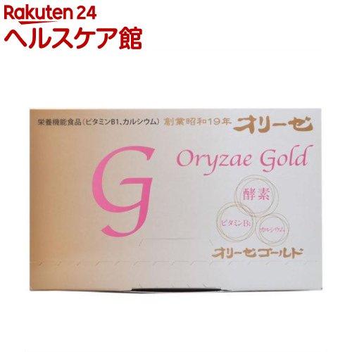 オリーゼゴールド(3g*60包)【オリーゼ】