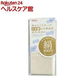 アイセン 天然シリーズ 絹タオル BNA04(1枚入)