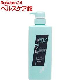 モッズ・ヘア アクアクリア リセットシャンプー ポンプ(500ml)【mod's hair(モッズヘア)】
