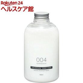 タマノハダ コンディショナー 004 ガーデニア(540ml)