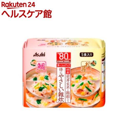 リセットボディ 体にやさしい鯛&松茸雑炊(5食)【リセットボディ】