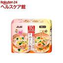 リセットボディ 体にやさしい鯛&松茸雑炊(5食)【slide_e8】【リセットボディ】