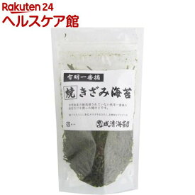 有明一番摘 きざみ焼海苔(20g)【成清海苔店】