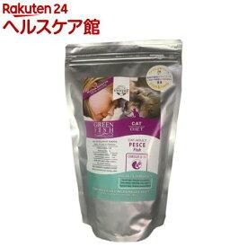 グリーンフィッシュ キャットフード ドライ(500g)【オリジナル ペットフード】