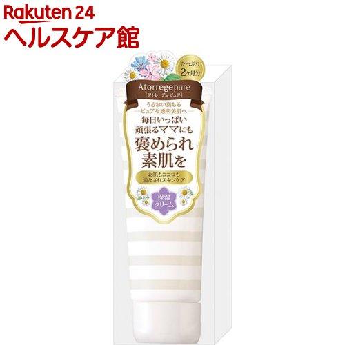 アトレージュピュア シルキークリーム(50g)【アトレージュ ピュア】