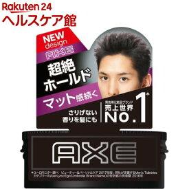 AXE(アックス) ブラック デフィニティブホールド マッドワックス(65g)【more20】【アックス(AXE)】