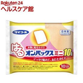 はるオンパックス ミニ(10個入)【more30】【オンパックス】