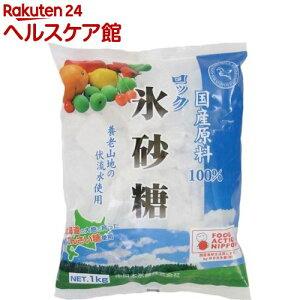 中日本氷糖 ロック氷砂糖(1kg)【spts3】【中日本氷糖】