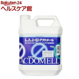 フジワラ化学 下地処理剤 アクドメール 水性(1コ入)
