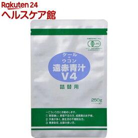 遠赤青汁 V4 詰替用(1250粒)【遠赤青汁】