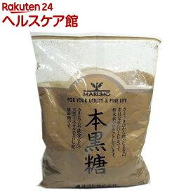 本黒糖(500g)【more30】