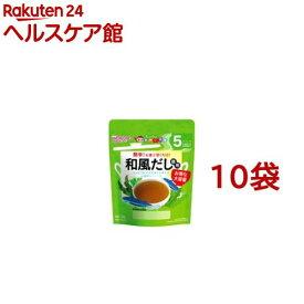 和光堂 たっぷり手作り応援 和風だし()(50g*10コセット)【手作り応援】
