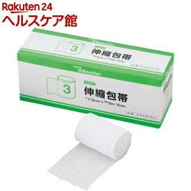 ベスケア 伸縮包帯 3号(10巻入)