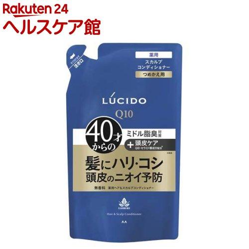 【オマケ付】ルシード 薬用ヘア&スカルプコンディショナー つめかえ用(380g)【ルシード(LUCIDO)】