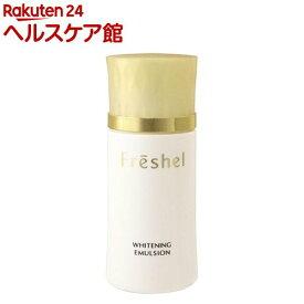 フレッシェル ミルク(ホワイト)N(130mL)【Freshel(フレッシェル)】