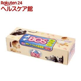 防臭袋 BOS(ボス) ボックスタイプ おむつ・うんち処理用(200枚入)【防臭袋BOS】