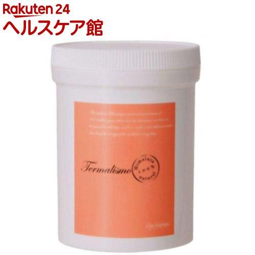 テルマリズモ ピンクバスソルト(250g)【テルマリズモ】