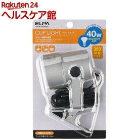 エルパ クリップライト SPOT-CR40(SL)(1コ入)【エルパ(ELPA)】
