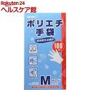 ポリエチ手袋 NO.826 M(100枚入)【more30】【ショーワグローブ】