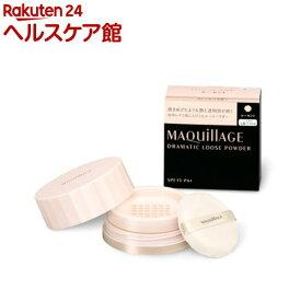 資生堂 マキアージュ ドラマティックルースパウダー ルーセント SPF15 PA+(10g)【マキアージュ(MAQUillAGE)】