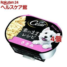 シーザー 素のままレシピ ささみ(37g*4コセット)【more20】【シーザー(ドッグフード)(Cesar)】[ドッグフード]