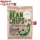 むそう商事 有機緑豆チップス(50g*2コセット)【more20】
