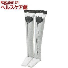 炭草花 ブーツキーパー ロング ポピー(1足分)【炭草花】