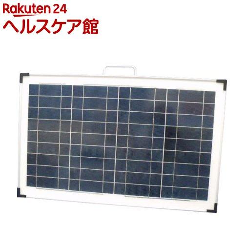 PIF エナジー・プロmini専用ソーラーパネル LBP-36(1台)【送料無料】