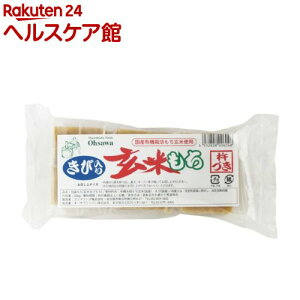 オーサワ 玄米もち きび入(6コ入(300g))【オーサワ】