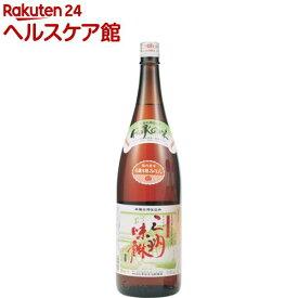 三州味醂(有機原材料使用)(1800mL)【三州三河みりん】