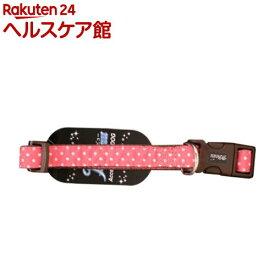 ビビュー ドッグ チョコベリーカラー Sサイズ(1コ入)【ビビュー】