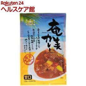 藤井養蜂場 奄美カレー 甘口 フレークタイプ(180g)【フジイのはちみつ】