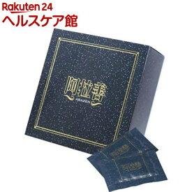 阿拉善(あらぜん)(90包)【マイクロアルジェ】