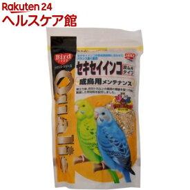 クオリス セキセイインコ 皮ムキタイプ 成鳥用メンテナンス(400g)【more30】【クオリス】