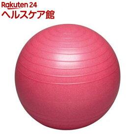 バランスボールセイフティー DB38(38cm)【ハタ(HATA)】