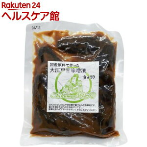 大江戸甘味噌漬 きゅうり(100g)