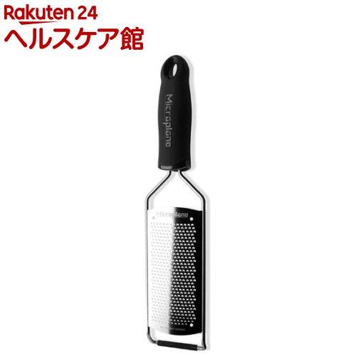 マイクロプレイン グルメシリーズ ゼスター MP-053(1コ入)【マイクロプレイン(Microplane)】