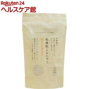 乾燥粒こんにゃく 粒こんきらり(65g*5袋入)