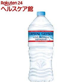 【訳あり】クリスタルガイザー ミネラルウォーター(正規輸入品)(1L*12本入)【クリスタルガイザー(Crystal Geyser)】[水]